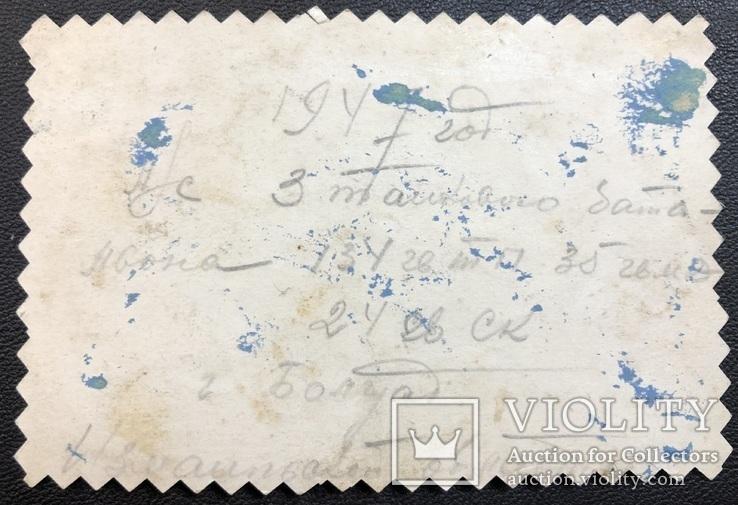 Крест Храбрых 1944 год. + фото кавалера., фото №4