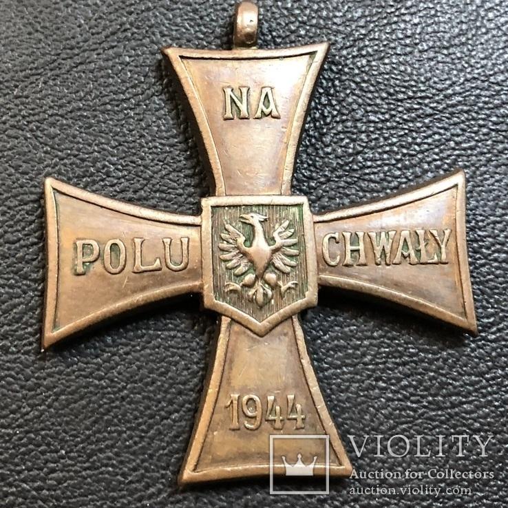 Крест Храбрых 1944 год. + фото кавалера., фото №7