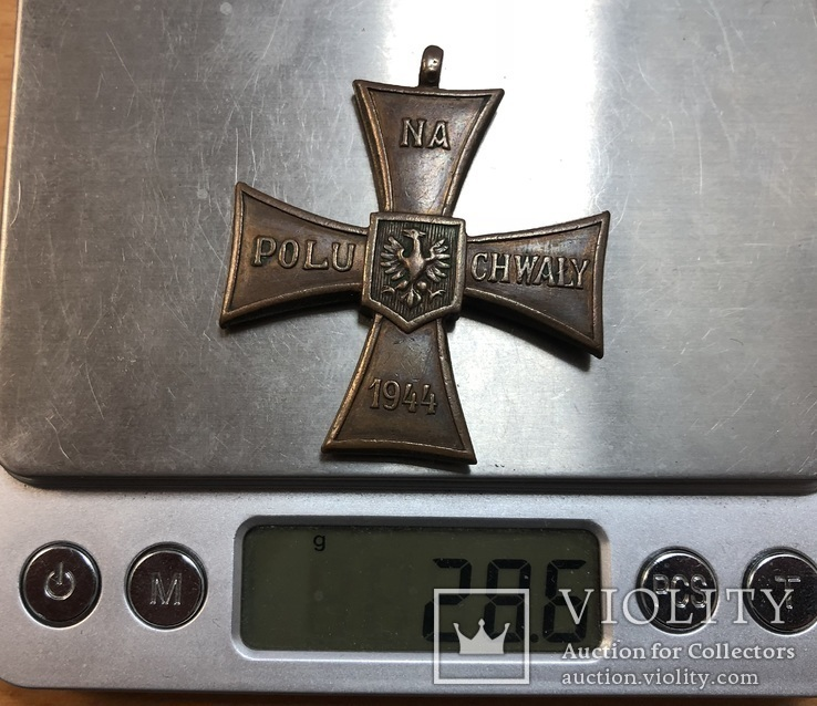 Крест Храбрых 1944 год. + фото кавалера., фото №13