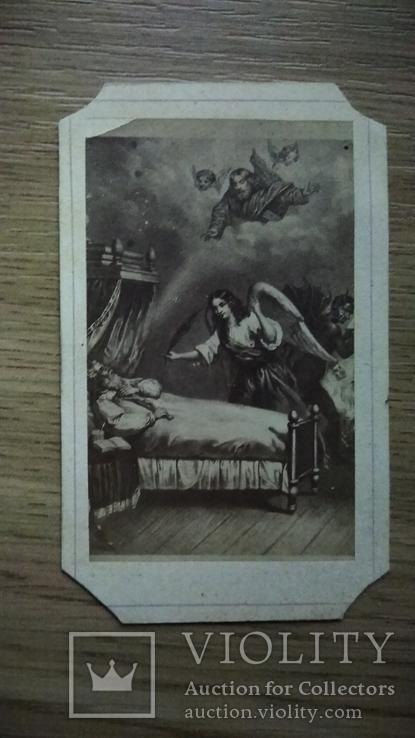 Одному из нас смерть открытка
