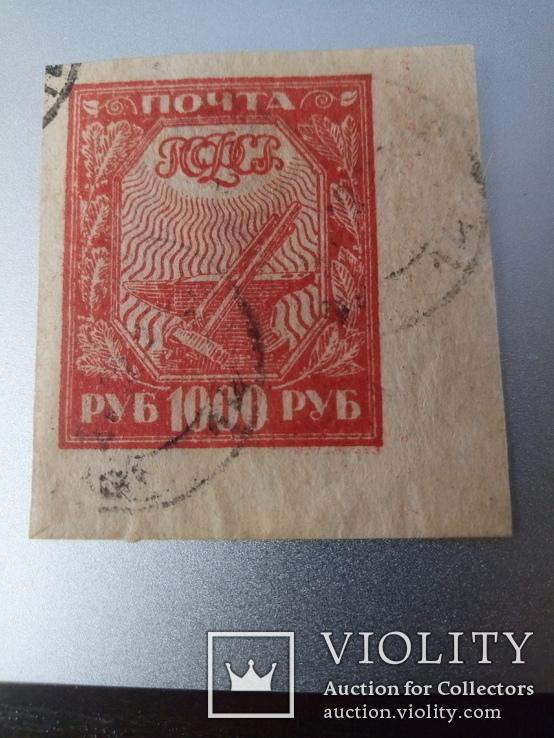 Марка 1000 рублей 1921