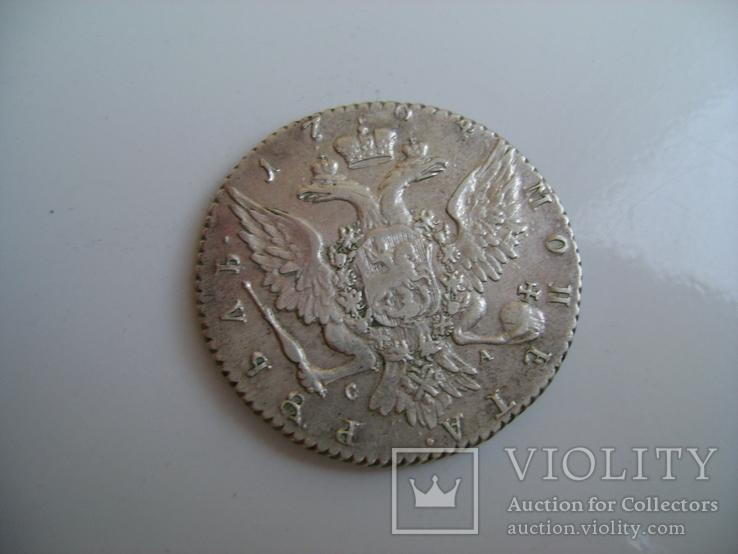 Монета Рубль 1764 год. Правление Екатерины 2