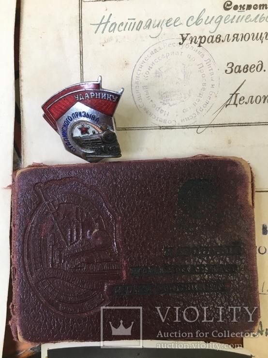 Небольшой архив на подп.ж-д войск с ударником Сталинского по., фото №6