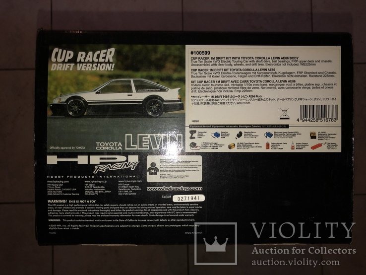 Модель (кит версия) HPI CUP RACER(HPI100599), фото №3