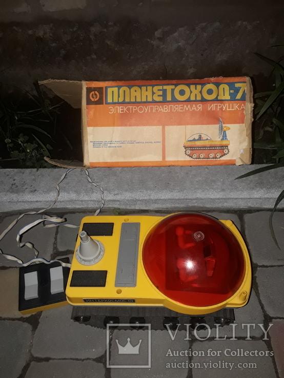 Планетоход-7 СССР
