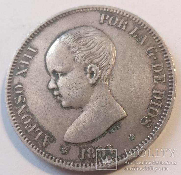 Испания 5 песет 1891