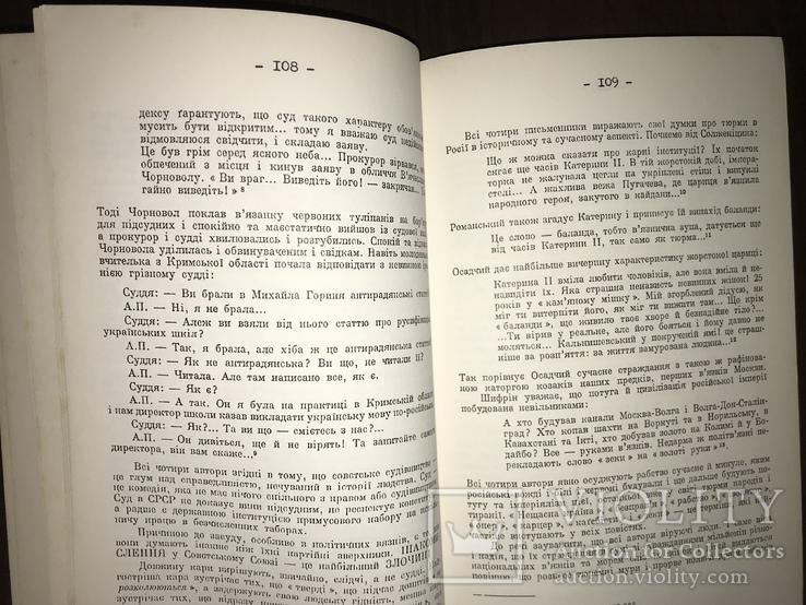 Українські назви у ЗСА, фото №9
