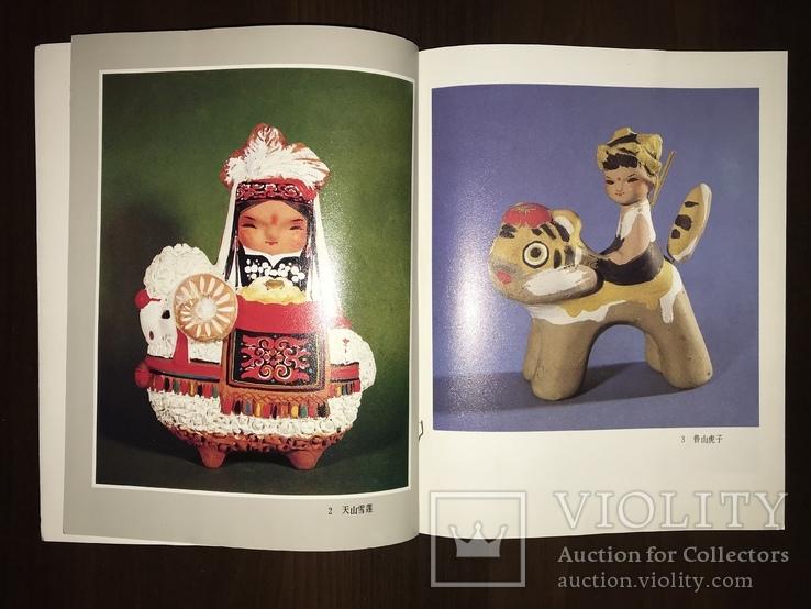 Китайская книга, фото №7