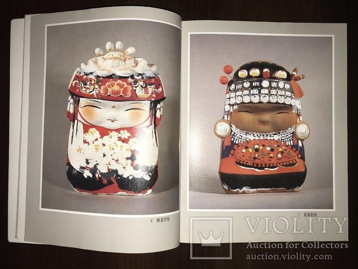 Китайская книга, фото №9