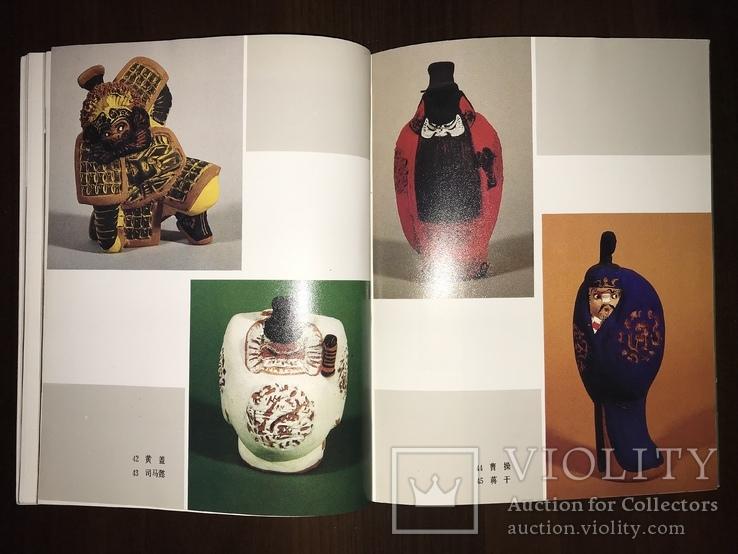 Китайская книга, фото №13