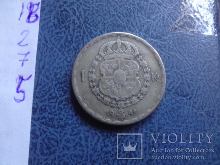 1 крона  1945  Швеция  серебро   (2.7.5)~, фото №4