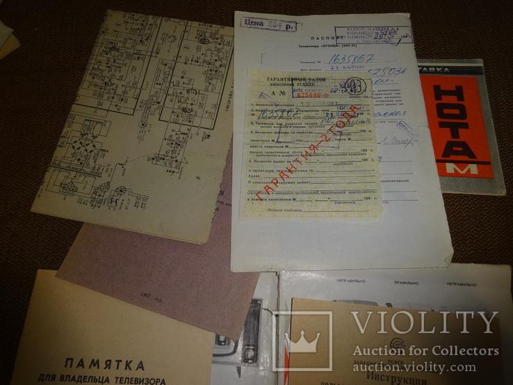 Инструкции теле, радио аппаратура, фото №8