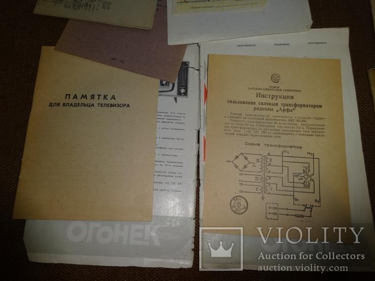 Инструкции теле, радио аппаратура, фото №9