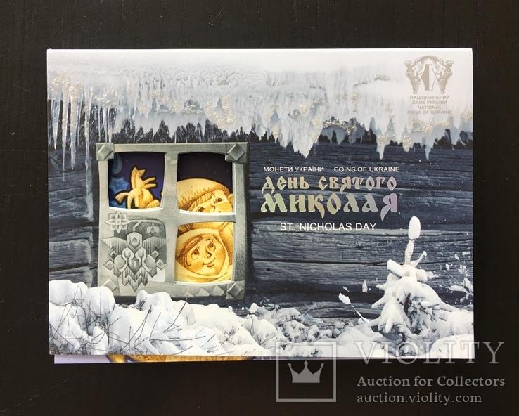 Буклет блистер к монете День святого Николая. 10 шт в лоте, фото №2