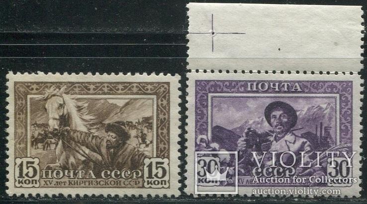 1941 СССР Советская Киргизия