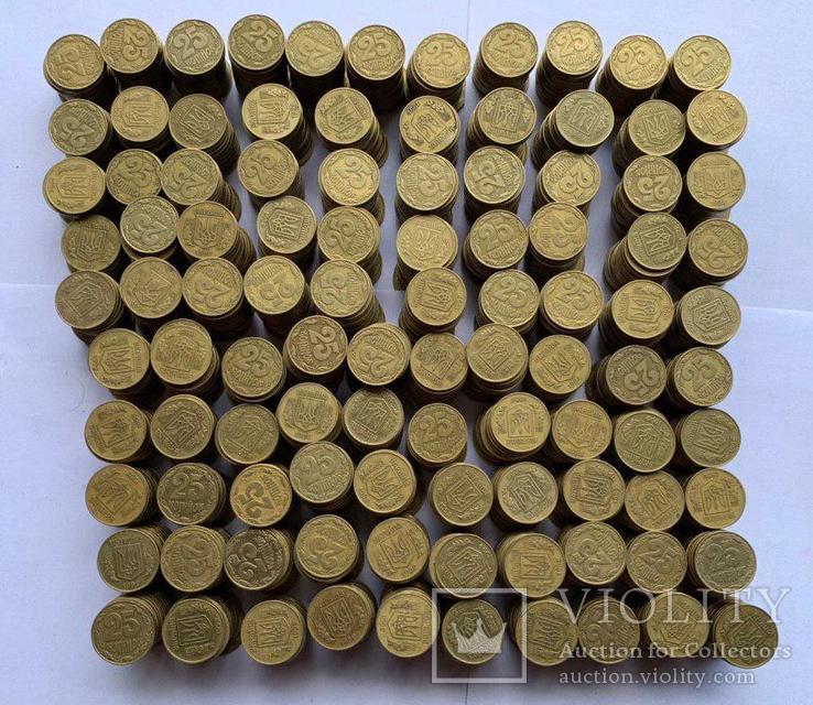 25 копеек 1992 год - 2370 штук.