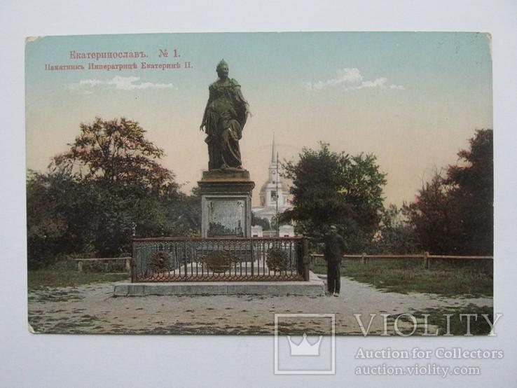 Царская Россия, Екатеринослав, памятник императрице Екатерине