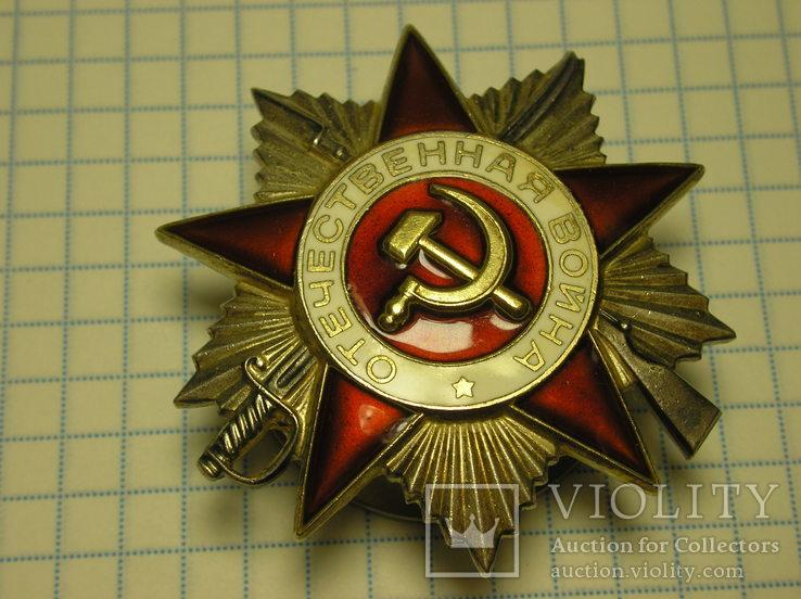 Орден Отечественной Войны 2 ст. Юбилейный. 3840090