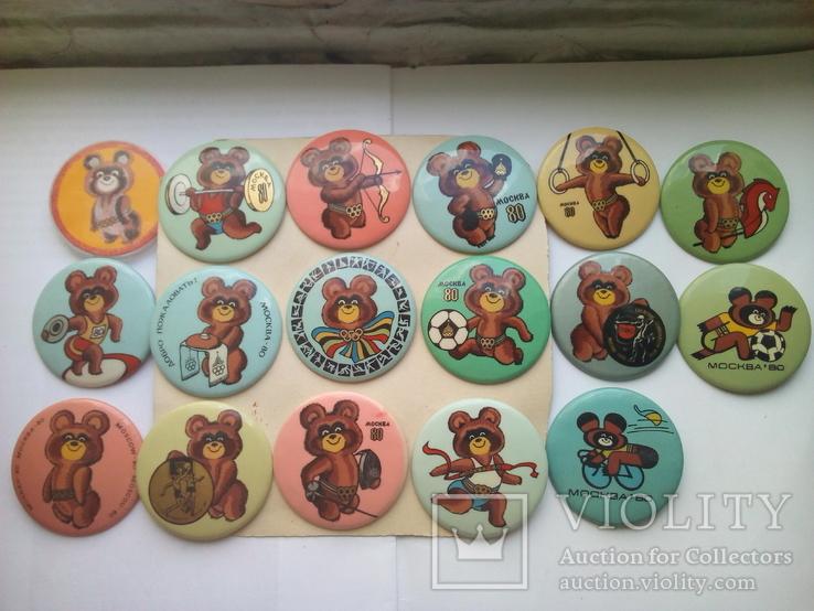 Олимпийский мишка значки СССР 17-шт