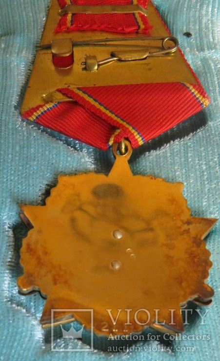 Н. Р.Румыния ''Орден Защита Отечества''I, II, III степени в серебре ., фото №8