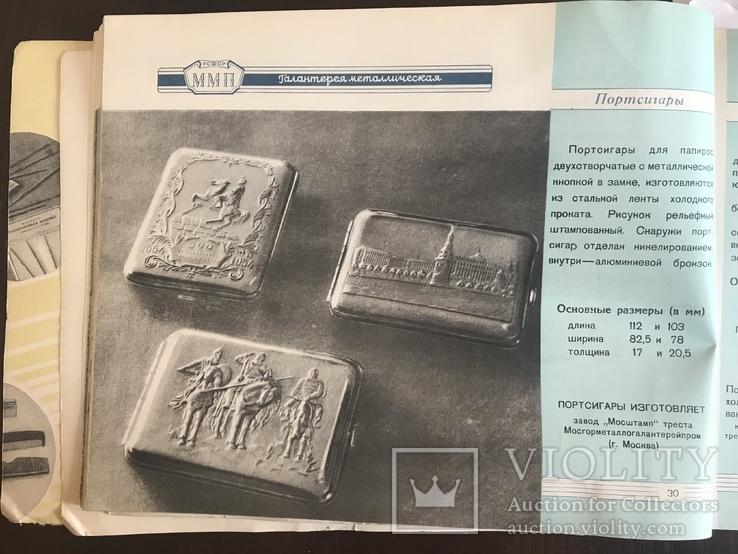 1955 Каталог Портсигаров Браслетов Пудрениц Галантерея, фото №6