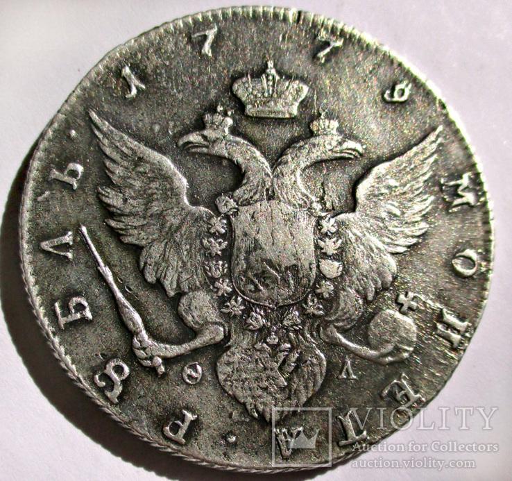 Рубль 1779 года
