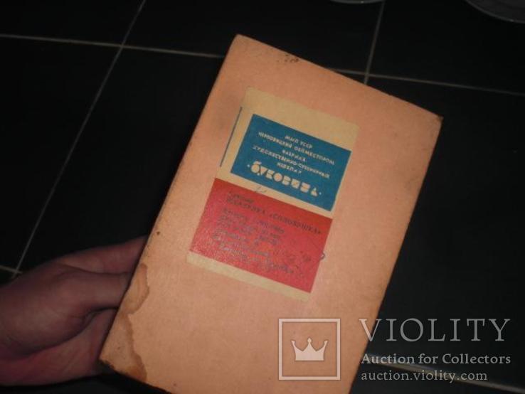 Красивая шкатулка СССР чеканкой девушки Соловушка, фото №4