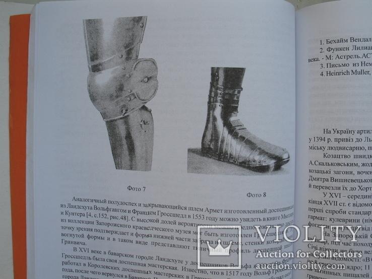 """""""Музейний вісник"""" №4 2004 год, тираж 300 экз., фото №11"""