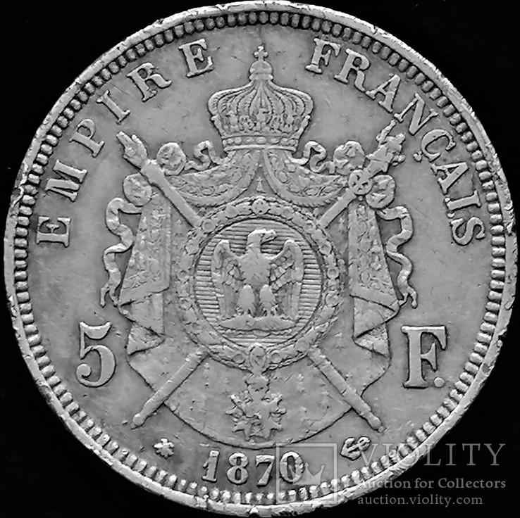 5 франків 1870 р. ІІ Наполеон ІІІ, срібло
