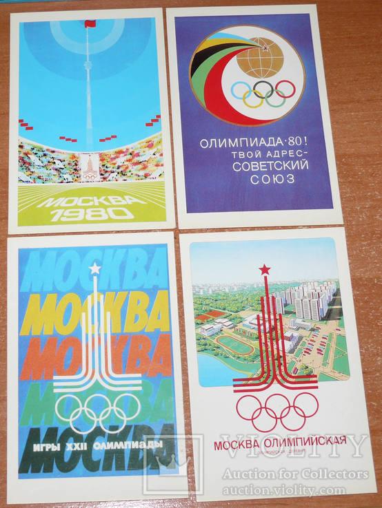 классическим открытки москва олимпиада 80 последний вариант бюджетных