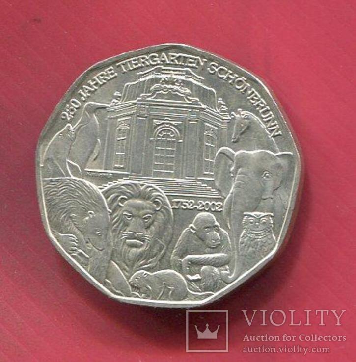 Австрия 5 евро 2002 серебро Зоопарк, фото №2