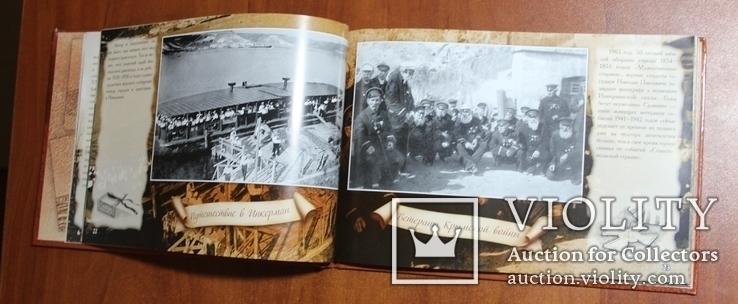 Херсонес Фиолент Инкерман. ретроальбом. 2008, фото №6