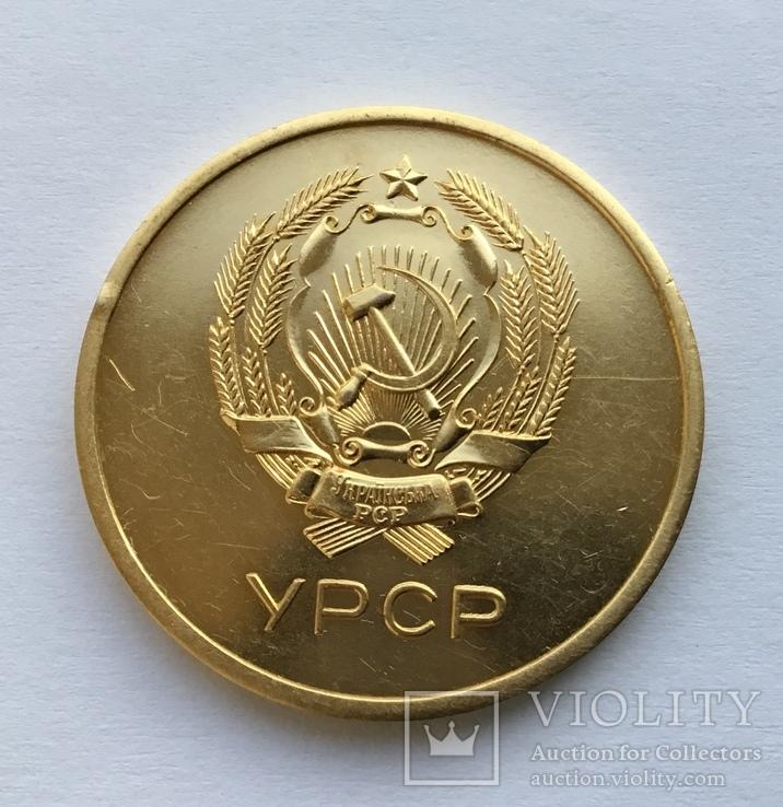 Золотая школьная медаль УССР., photo number 3