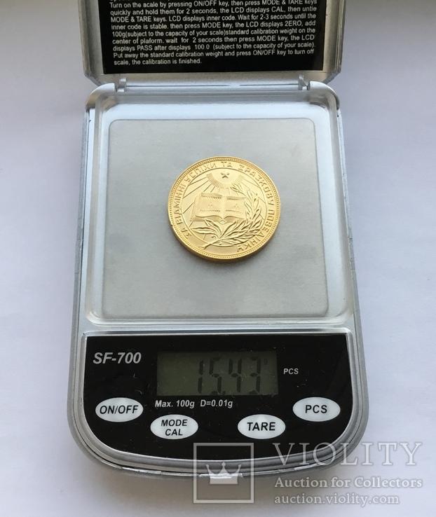 Золотая школьная медаль УССР., photo number 11