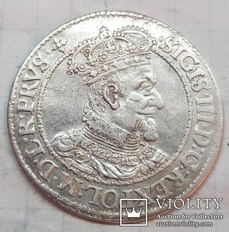 Орт 1620