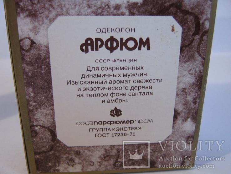 """Одеколон""""Арфюм""""  Винтаж., фото №7"""