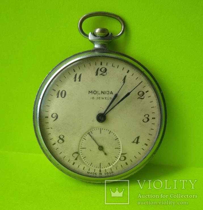 Часы. Молния (09)