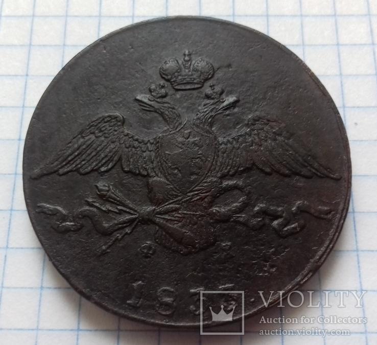 10 копеек 1833 год, photo number 6