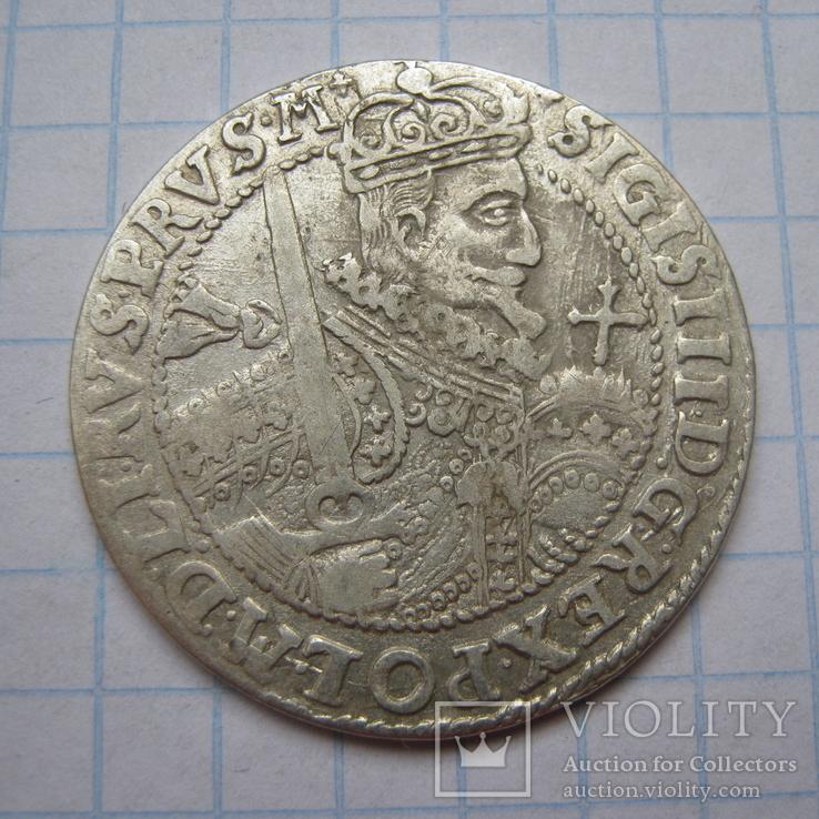 Орт 1623 р.