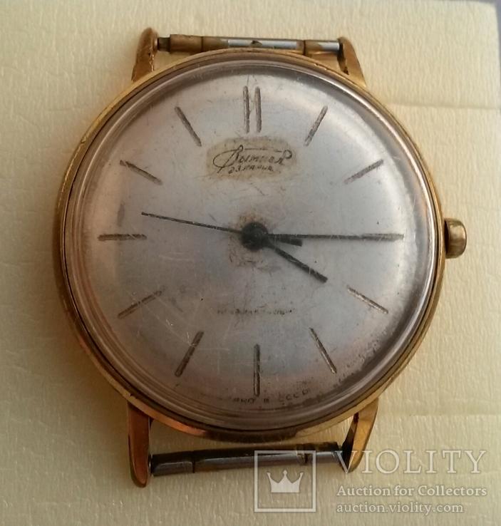 Часы Вымпел 2209