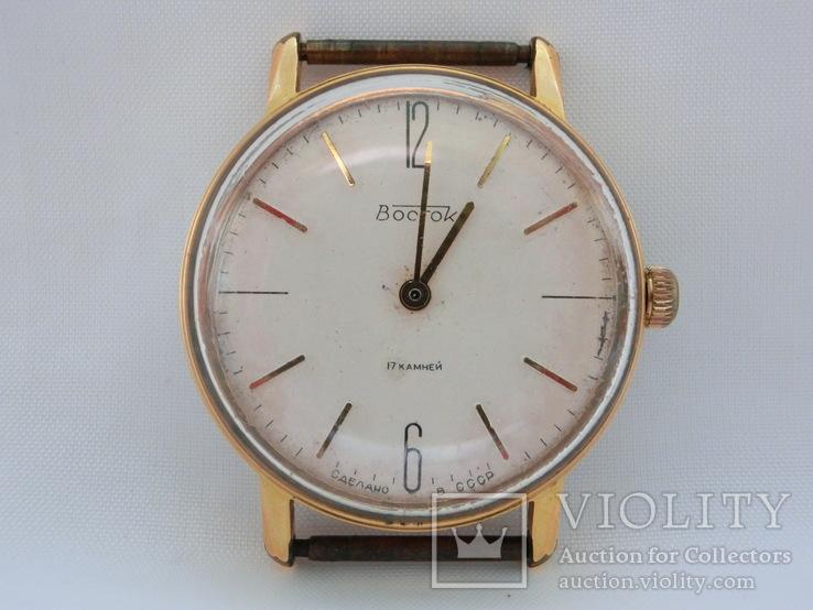 Часы Восток Ау-20