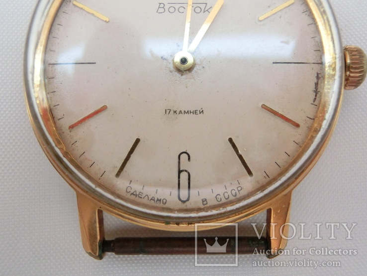 Часы Восток Ау-20, фото №8