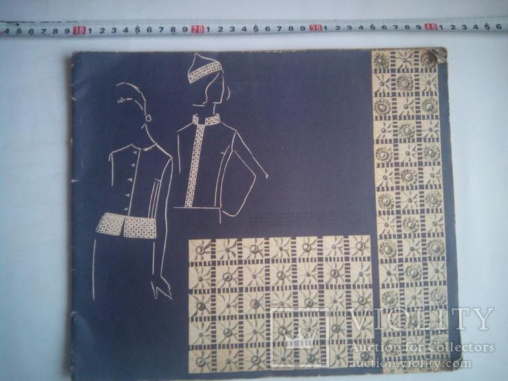 Вышивка альбом, фото №2