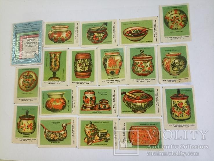 Набор спичечных этикеток Хохломская роспись, фото №2