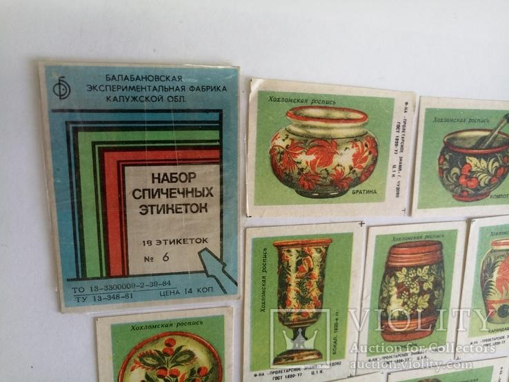 Набор спичечных этикеток Хохломская роспись, фото №3