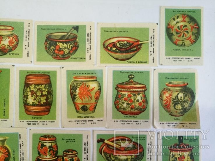 Набор спичечных этикеток Хохломская роспись, фото №4