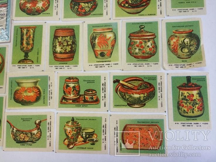 Набор спичечных этикеток Хохломская роспись, фото №6