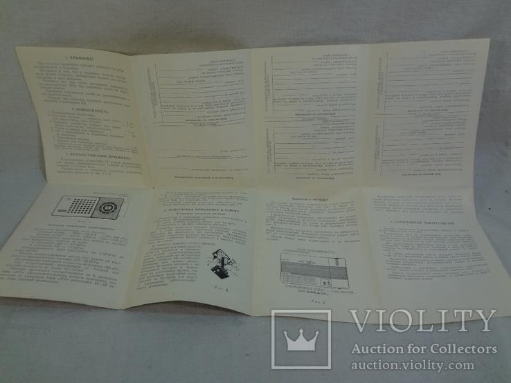 Тех.паспорт радиоприёмник Selga 404, фото №3