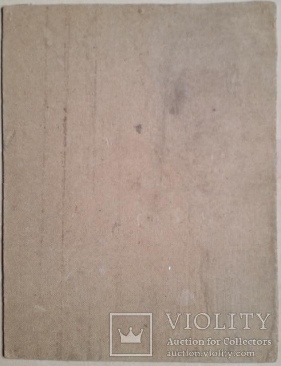 Картина, папір, картон, акварель, 40,5х29 см, фото №6