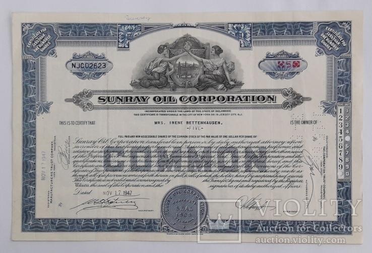 США акция нефтяной компании Санрей 1947 год